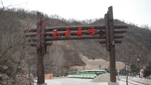 """常州村的旅游業越來越好了,堪稱薊北山區的""""歐洲度假小鎮"""""""