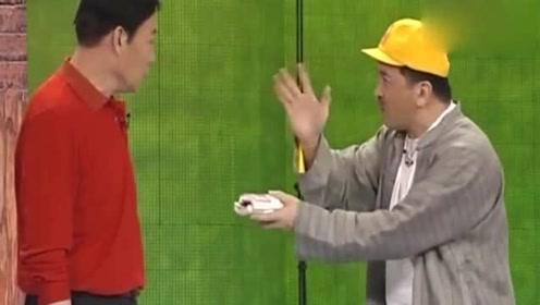 黄宏正和魏积安争辩,一碗面条盖巩汉林头上了