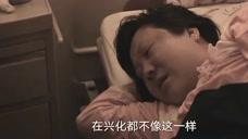 生门:孕妇固执不愿转ICU,医生担不起责任,让孕妇签字