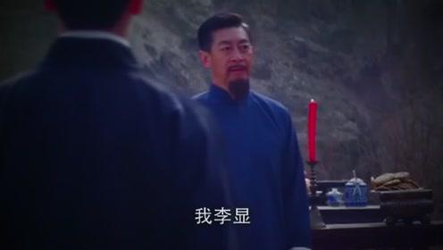 燕子李三第二部