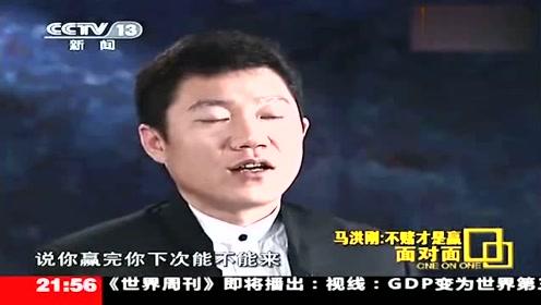 赌王反赌,马洪刚曾在缅甸赌场当荷官,现场说的话太可怕了!
