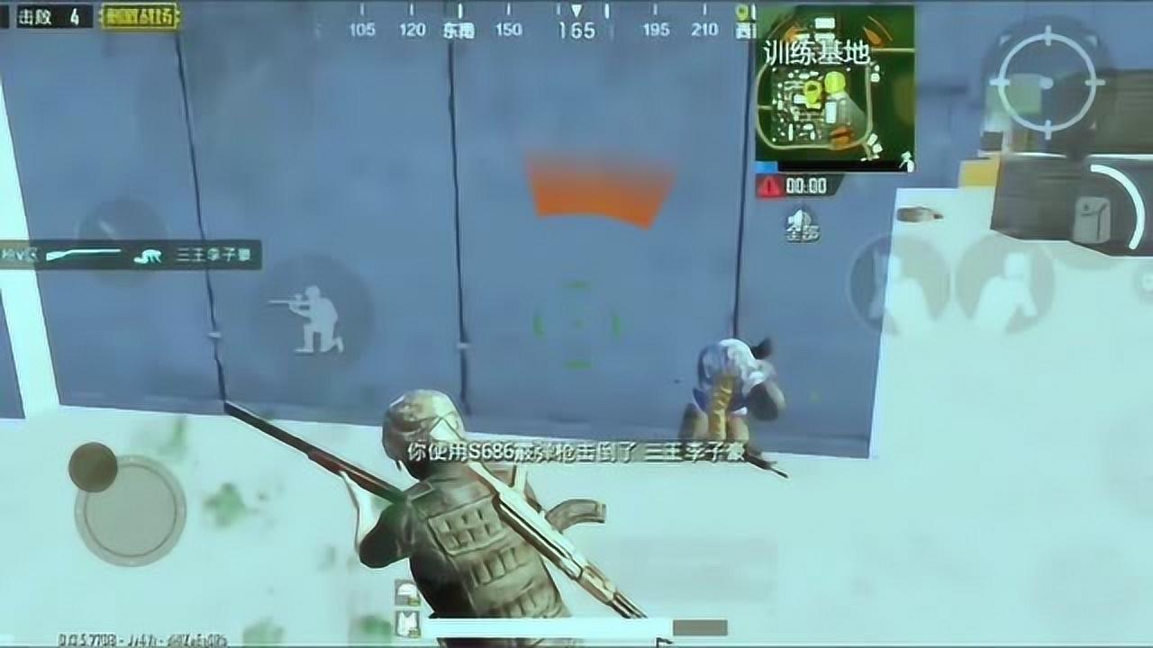 刺激战场:自闭城机瞄98K近距离一枪爆头击杀敌人,迅速清场!
