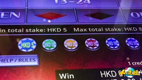 如果在澳门赌场赢了一千万,不想玩了,能顺利带钱走人吗?
