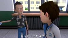 茶啊二中:下节课是地理课,王强要篡成微机课,徐小明很困惑