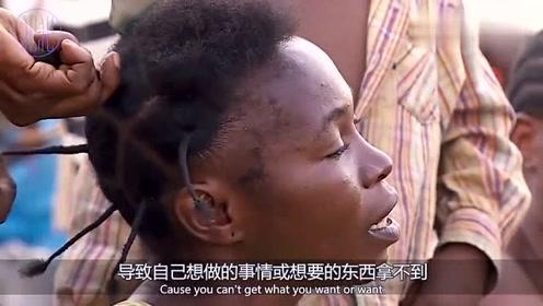 非洲的华人华侨回国为什么不带着非洲的妻子?