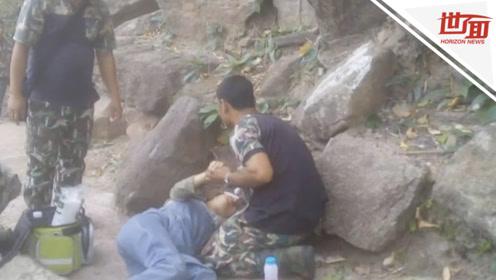 反转?中国孕妇泰国游玩坠崖非意外:被丈夫推下不敢指控
