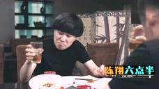 陈翔六点半:高考开始了,迟到就不能再进去,更不能进去卖臭豆腐