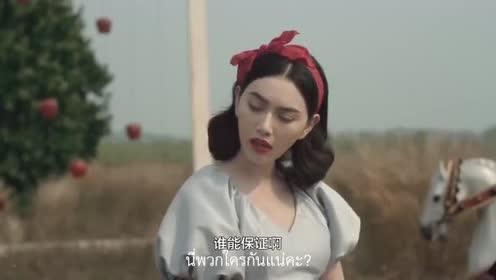 泰国脑洞方法,广告里都是操作的,灰姑娘和白雪公主果然不简单骗人豆芽机自制童话图片