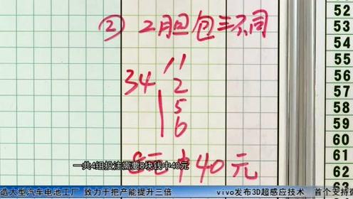 吉林11选5江苏11选5江西11选5教程