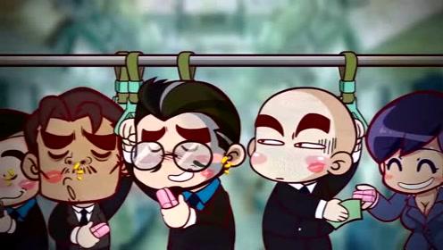 唐唐:公交车上的吻