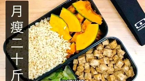 减肥食谱一周瘦10斤,最强的5个健身减肥食谱