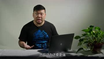 胖哥选车 领克02和丰田C-HR怎么选? - 大轮毂汽车视频