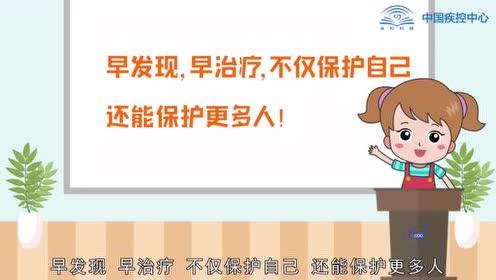 中国疾控中心推出疫情防控科普视频——小学篇
