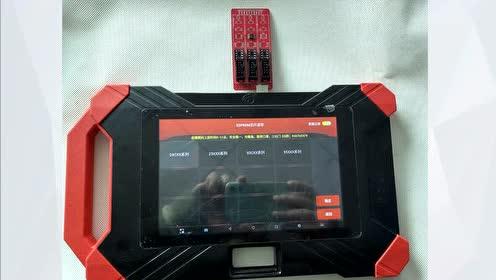 腾达N51适配器使用方法
