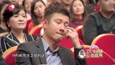 导演张黎讲三不拍原则,文章台下泪崩,强忍着泪水不哭!