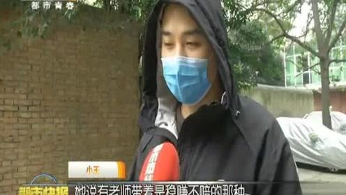 """小伙轻信互联网博彩""""稳赚不赔"""" 25万打水漂"""