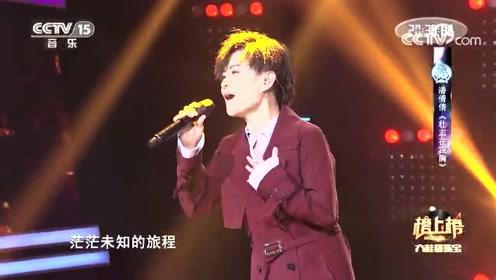 歌曲《壮志在我胸》 演唱:潘倩倩