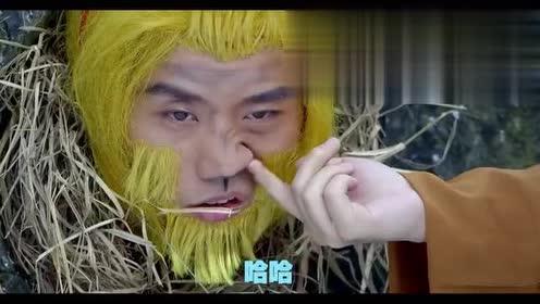 我叫王大锤 搞笑版西游记王大锤指点唐僧西天取经拯救傲娇美猴王
