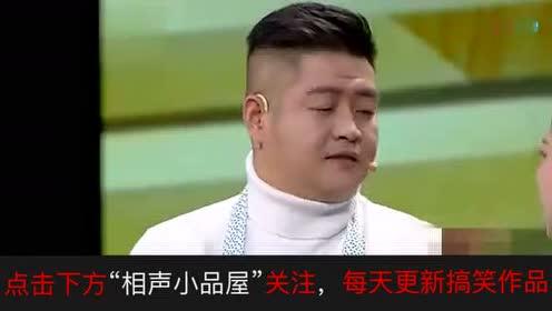 宋晓峰最牛小品, 笑哭我了!