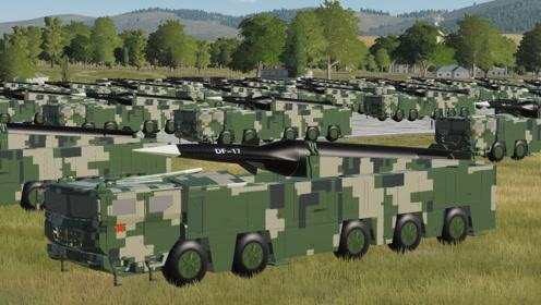 发射60枚东风17弹道导弹,打击敌方航母编队!结