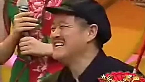 赵本山春晚小品《送戏》笑掉大牙!