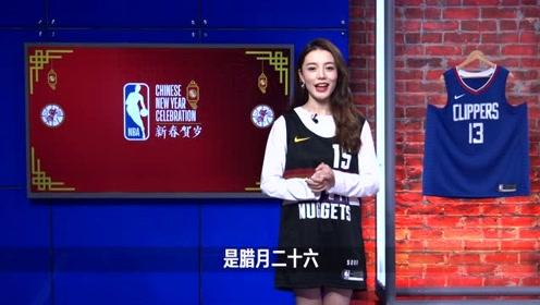 【NBA晚自习】谁是总冠军的有力争夺者?与王猛相约今晚的NBA晚自习!