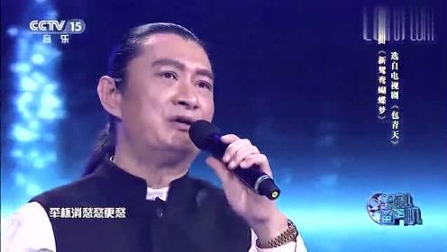 黄安《新鸳鸯蝴蝶梦》,经典电视剧包青天主题