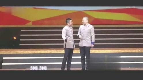 经典搞笑视频:苗阜王声《文武双全》