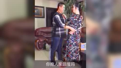 热门小视频:老婆真聪明