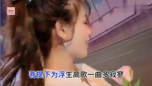 美女歌手翻唱最火情歌,竟比原唱还好听,听一