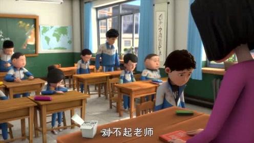 茶啊二中:体育课又泡汤了!却没人通知大黄,大黄傻乎乎的等大家