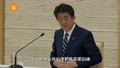 時隔80年,日本東京奧運會或將再次被取消?奧委會主席明確表態
