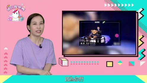 """19分钟40首OST尽情""""释放""""!周深这次的TME live音"""