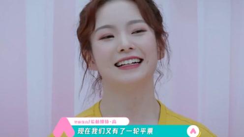 陈卓璇想尝试唱跳舞台,谁料希林娜依高就是不给她机会,太欺负人了!