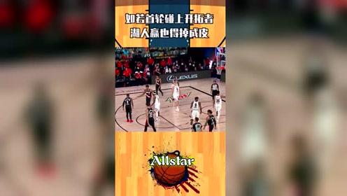 NBA复赛:打疯了!利拉德狂暴3+1,湖人我们来了!