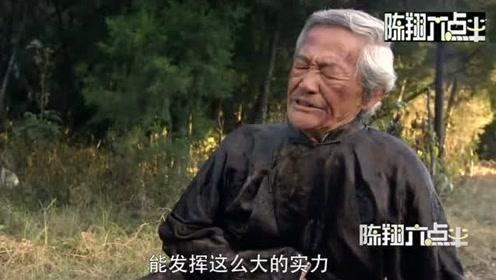 陈翔六点半: 用醉拳给师傅报仇,但是这可苦了仇家。