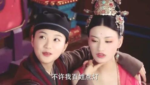 公主和将军在青楼见面,不料话不投机就和将军抢美女,这下可热闹了!
