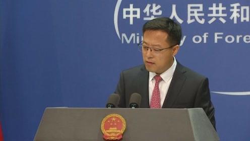 """特朗普称""""香港在中国领导下无法成功"""" 外交部"""