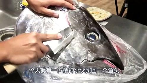 """小哥哥买回一个鱼头,只为吃2颗""""美味"""",市场价比金子还贵涨知识了!"""