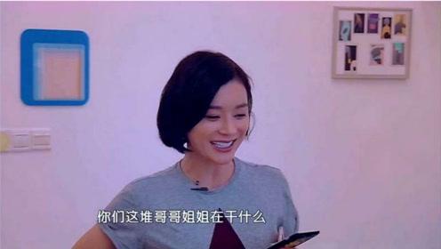 """袁姗姗给宋妍霏测""""三围"""",画面好尴尬,""""卧"""