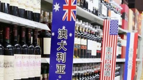 还敢在中国乱来?商务部重拳出击,澳大利亚必