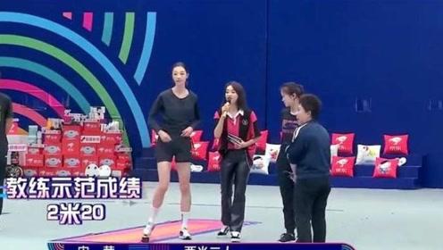 超新星运动会:跳高魔王赛,女教练轻松跳过2米2,把宋茜震撼住了!