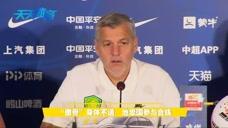 国安VS上港赛前发布会 热内西奥称奥古斯托伤情不明朗图标