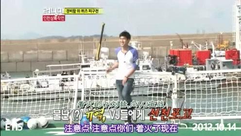 RM:刘在石切身体会到了一个男人无法言明的痛,