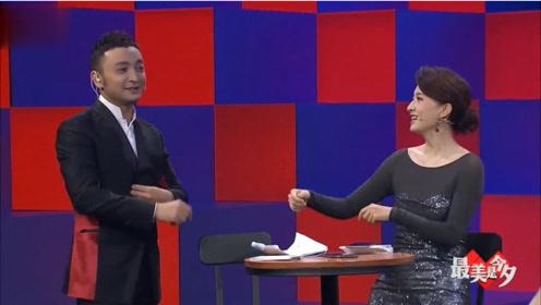 尼格买提和美女主持人现场大跳新疆舞很搞笑啊