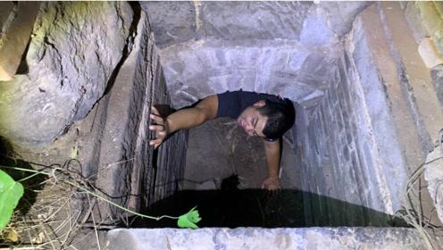深入老宅里探险,却意外发现了一条密道,里面会有什么呢?