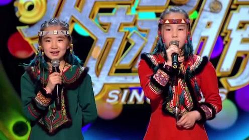 伊能静跟着姐妹俩跳起来了民族音乐感染力太强,全场嗨起来了!