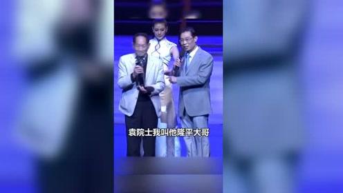 珍贵视频,九年前袁隆平院士和钟南山院士的同台,祝袁老身体永远健康