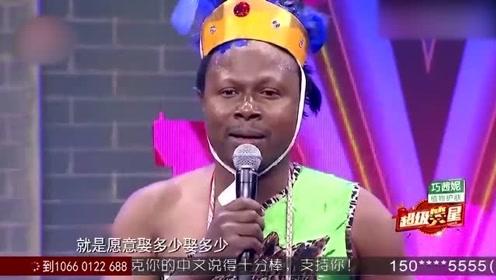 非洲男人可真幸福!小哥直言爸爸有28个老婆,下一秒曾志伟:是根据体力吗