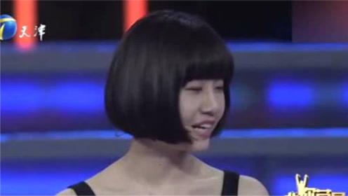 21岁美女穿吊带裙来求职,涂磊直言:冷吗?穿这